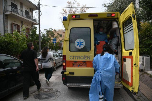 Πάτρα – Ασθενής με κοροναϊό το «έσκασε» από το νοσοκομείο | tovima.gr