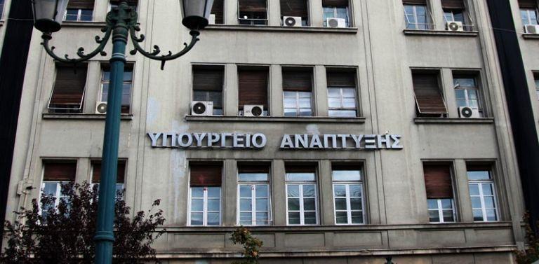 Εισβολή «Ρουβίκωνα» στο υπουργείο Περιβάλλοντος   tovima.gr