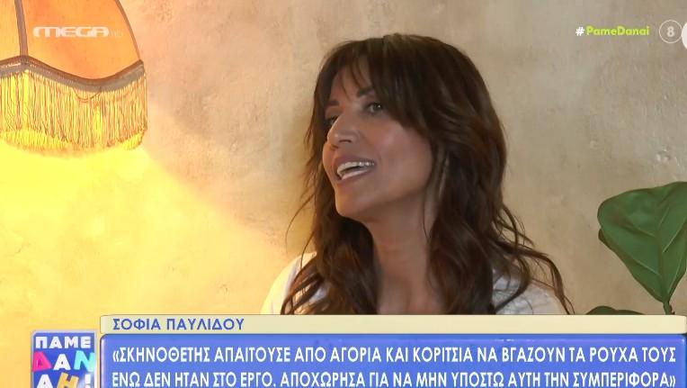 Σοφία Παυλίδου – Νέα καταγγελία εις βάρος γνωστού σκηνοθέτη στο πλαίσιο του #MeToo | tovima.gr