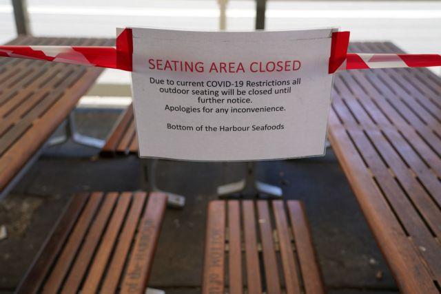 Προς μίνι lockdown Αργολίδα – Ευρυτανία – Στο «κόκκινο» στον επιδημιολογικό χάρτη | tovima.gr