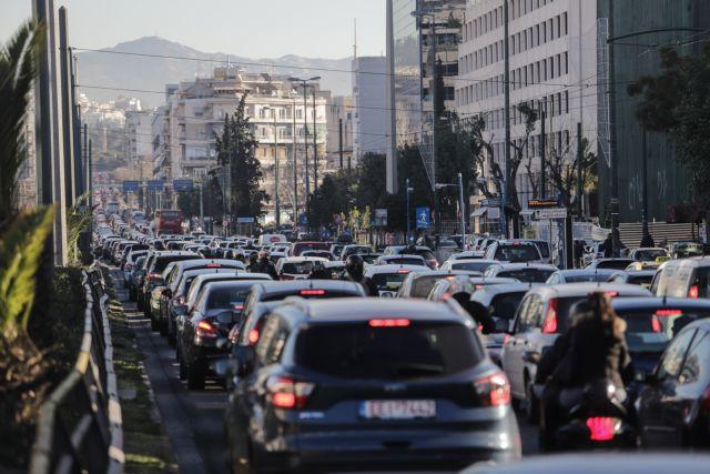 Μεγάλο μποτιλιάρισμα στο κέντρο της Αθήνας – Ποιοι δρόμοι κλείνουν   tovima.gr