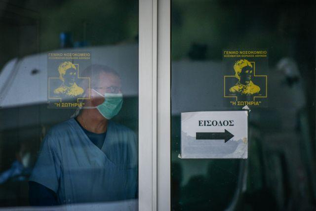 ΠΟΕΔΗΝ – Περίπου 500 ανεμβολίαστοι υγειονομικοί εργάζονται περιμένοντας απάντηση για την εξαίρεσή τους   tovima.gr