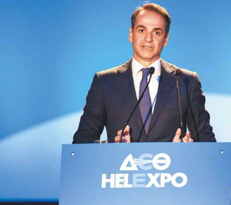 ΔΕΘ – Οι φοροελαφρύνσεις που θα ανακοινώσει ο Κυριάκος Μητσοτάκης | tovima.gr