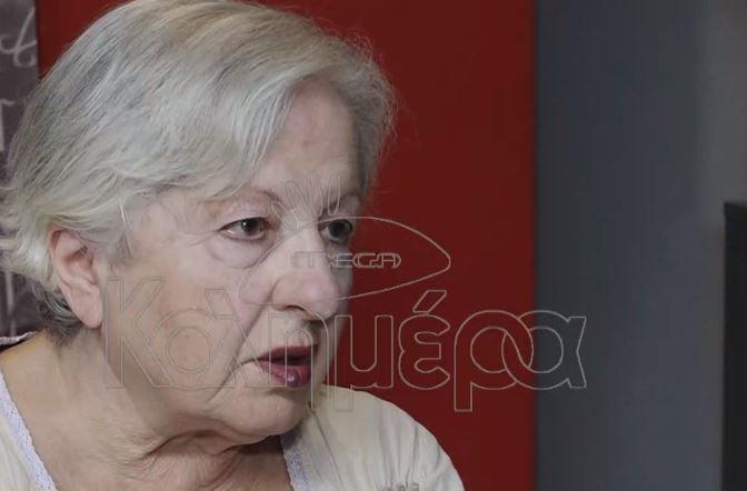 Ελένη Γερασιμίδου στο MEGA Καλημέρα – «Δεν με έχουν απολύσει ποτέ στη ζωή μου» | tovima.gr