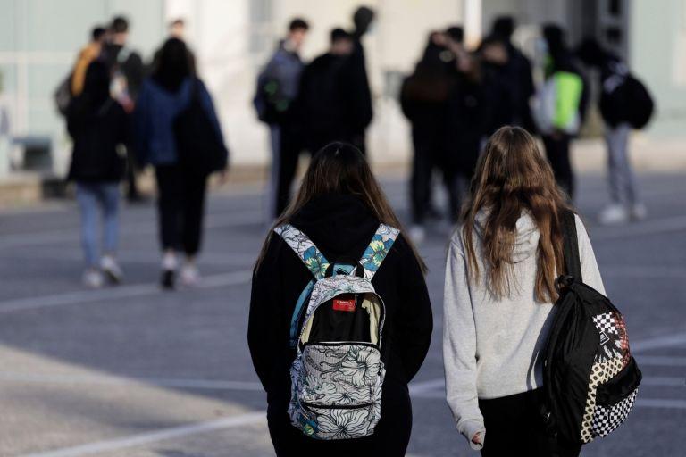 Σχολεία – Οι παράγοντες που θα κρίνουν αν μείνουν ανοιχτά – Οι εκτιμήσεις και οι προτάσεις των ειδικών | tovima.gr
