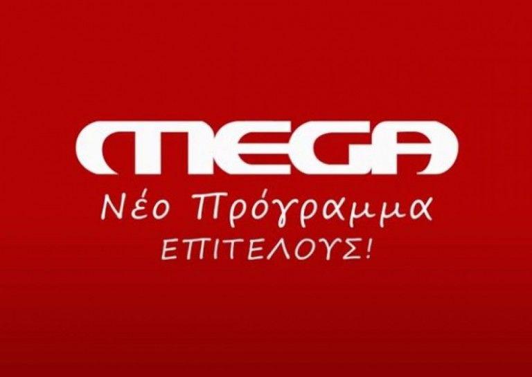 Σαρώνει το MEGA στην prime-time – Σταθερά στην κορυφή «Η Γη της Ελιάς» | tovima.gr