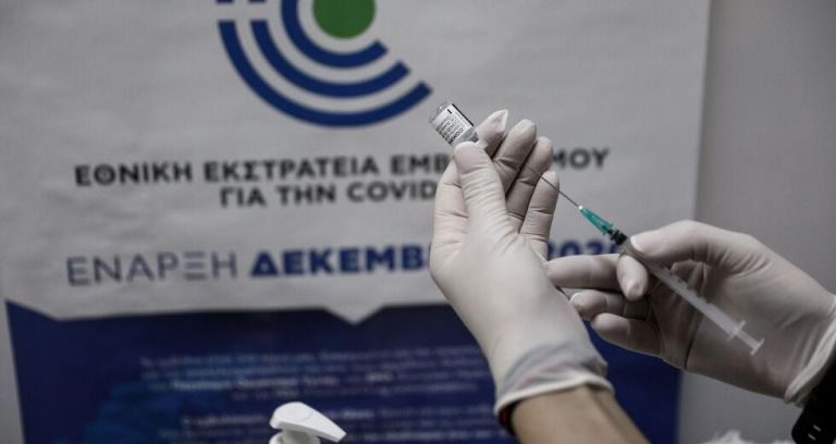 Πλεύρης – Αυστηροποιείται το πλαίσιο ελέγχων για τα πλαστά πιστοποιητικά εμβολιασμού – Έλεγχοι παντού   tovima.gr