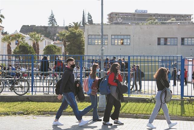 Τα «κλειδιά» για να μείνουν τα σχολεία ανοιχτά | tovima.gr
