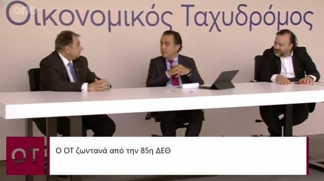 Κορκίδης στον ΟΤ – Το φαινόμενο των ανατιμήσεων θα έχει διάρκεια | tovima.gr