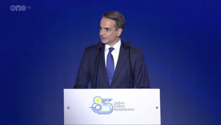 ΔΕΘ – Μητσοτάκης: Αναθεωρείται από το 3,6% στο 5,9% ο στόχος για την ανάπτυξη το 2021 | tovima.gr
