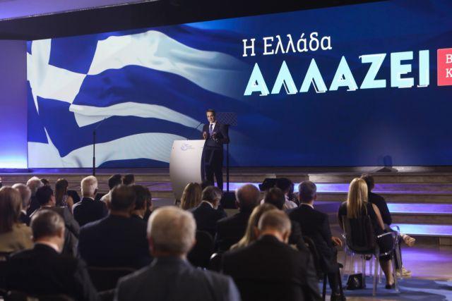 ΔΕΘ – Όλα τα μέτρα που εξήγγειλε ο Μητσοτάκης – Τα οφέλη από τις μειώσεις φόρων και εισφορών   tovima.gr