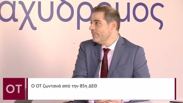 Κονδύλης στον ΟΤ – «Πυροκροτητής» η επένδυση στο Ελληνικό και η μαρίνα του Αλίμου   tovima.gr