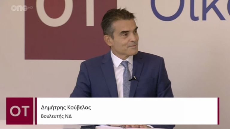 Κούβελας στον ΟΤ –  Υποχρέωση της πολιτείας να ελέγξει φαινόμενα αισχροκέρδειας   tovima.gr