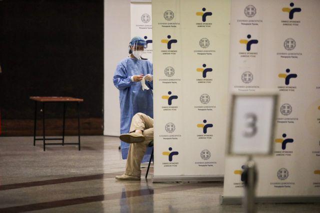 ΕΟΔΥ – Πού θα γίνονται δωρεάν rapid test τη Δευτέρα | tovima.gr