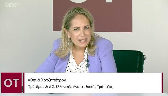 Χατζηπέτρου στον ΟΤ – Ο μετασχηματισμός είναι ζητούμενο και μονόδρομος | tovima.gr