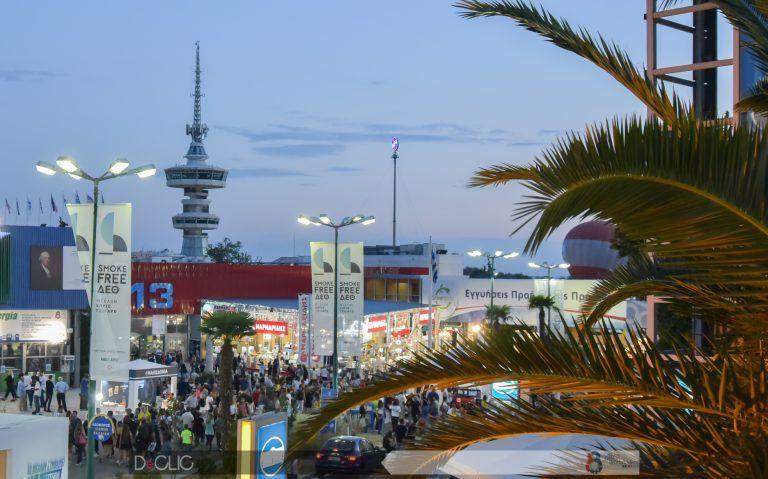 ΔΕΘ – Οι πρώτες εκδηλώσεις | tovima.gr