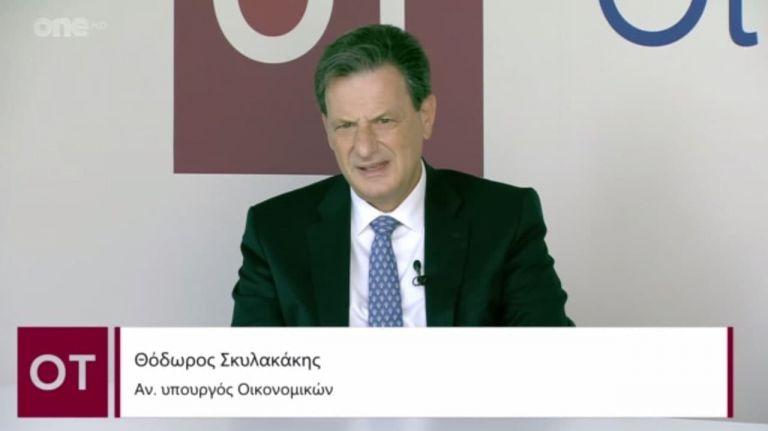 Σκυλακάκης στον OT – Μέχρι τέλος του 2021 θα έχουμε 8 δισ. ευρώ από το Ταμείο Ανάκαμψης   tovima.gr