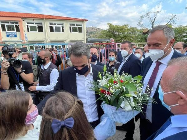 Μητσοτάκης – Εγκαινίασε το νέο σχολείο στο Δαμάσι   tovima.gr