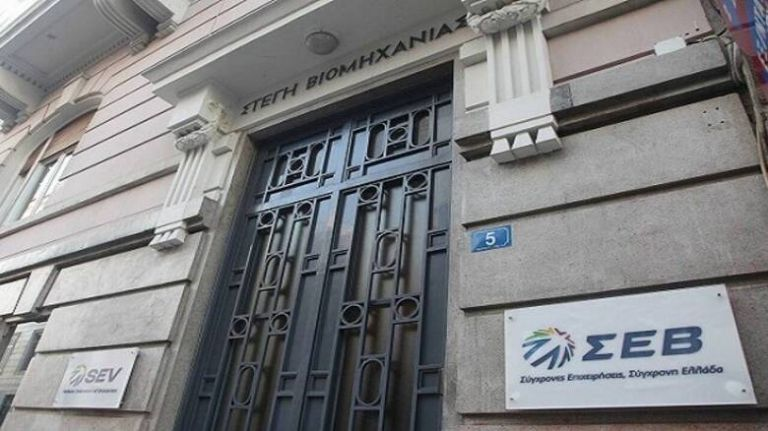 Editorial: The responsibility of Greek businesses   tovima.gr