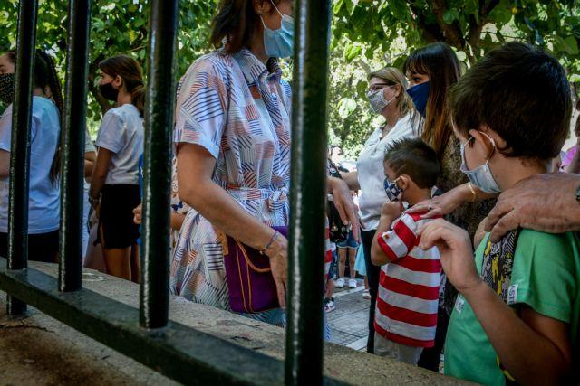 Συρίγος για σχολεία – Υπάρχει σχεδιασμός για αναπληρώσεις εκπαιδευτικών αν απαιτηθεί | tovima.gr