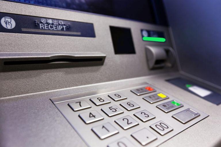 Μεγάλη προσοχή! Νέα απάτη σε ΑΤΜ – Το θύμα πληκτρολόγησε 600 ευρώ και… αντί να τα πάρει, τα έχασε   tovima.gr