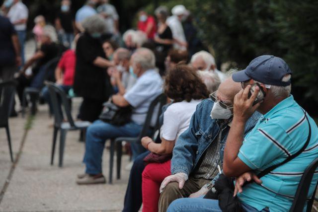 ΚΙΝΑΛ προς Μητσοτάκη – «Ξεχάσατε τους συνταξιούχους» | tovima.gr