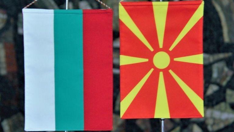 Νέο non paper ξεμπλοκάρει το βουλγαρικό βέτο κατά της Βόρειας Μακεδονίας | tovima.gr