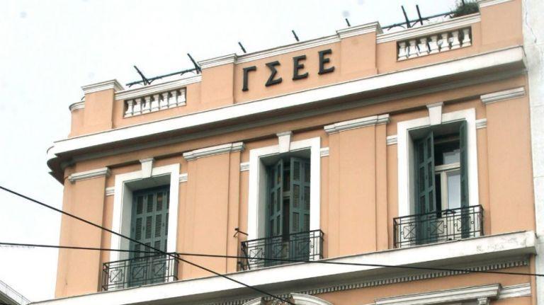 ΓΣΕΕ – Πώς είδε τις εξαγγελίες στη ΔΕΘ   tovima.gr
