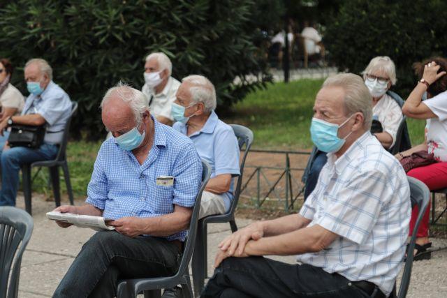 Αναδρομικά συνταξιούχων… ώρα μηδέν – Πότε και πώς θα γίνουν οι πληρωμές – Τι θα πάρουν οι συνταξιούχοι | tovima.gr