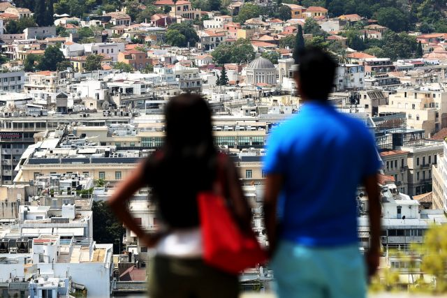 Free housing for young couples | tovima.gr
