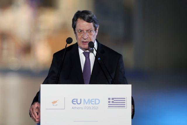 EUMED9 – Πρόταση Αναστασιάδη για ΑΟΖ με Τουρκία και δίκαιη λύση του Κυπριακού – Το μήνυμα Μακρόν   tovima.gr