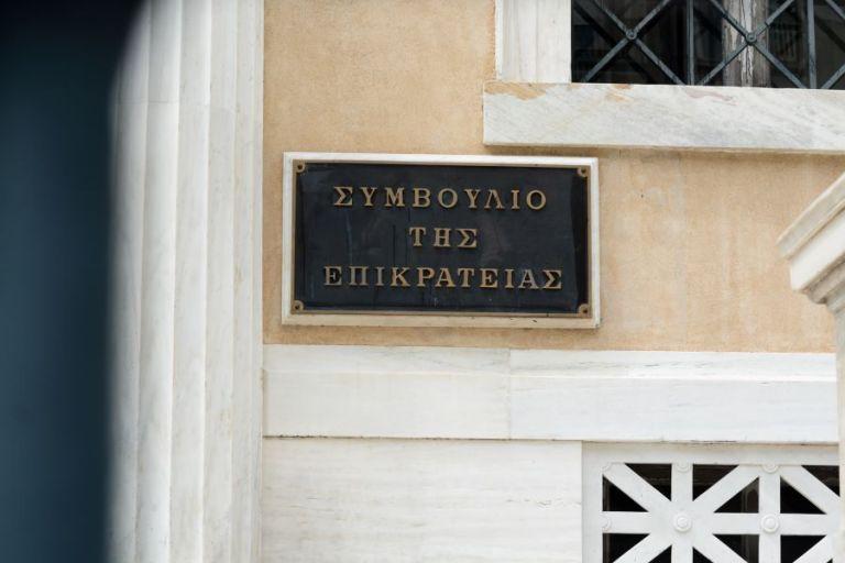 ΣτΕ – Άκυρες οι υπουργικές αποφάσεις για την απαλλαγή από τα Θρησκευτικά | tovima.gr