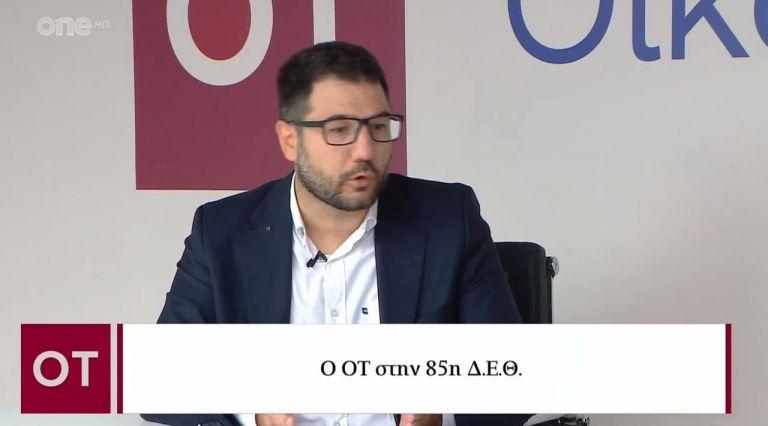 Ηλιόπουλος – Η κυβέρνηση έχει κριθεί ανίκανη να υπερασπιστεί τα συμφέροντα των πολιτών | tovima.gr