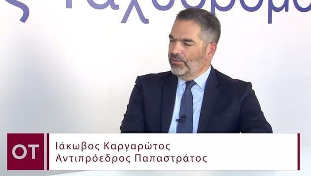 Ιάκωβος Καργαρώτος (Παπαστράτος) – «Ξαναγεννιόμαστε προς το καλύτερο, με στόχο μία Ελλάδα χωρίς τσιγάρο»   tovima.gr
