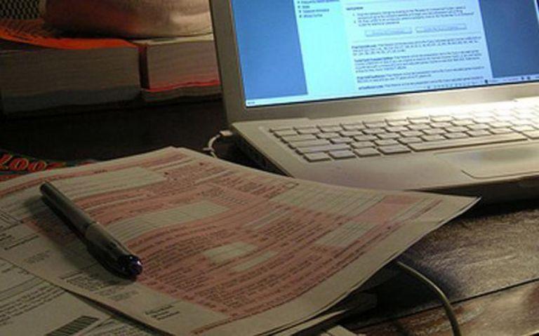 Πόθεν έσχες – Άνοιξε η πλατφόρμα για την υποβολή δηλώσεων – Έως 15 Δεκεμβρίου 2021 η προθεσμία | tovima.gr