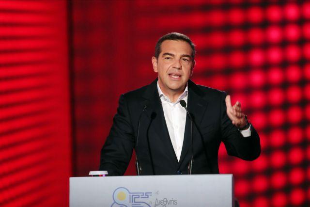 ΔΕΘ – Τσίπρας – Η χώρα έχει ανάγκη από νέα αρχή – Ο Μητσοτάκης εξαπάτησε τη μεσαία τάξη | tovima.gr