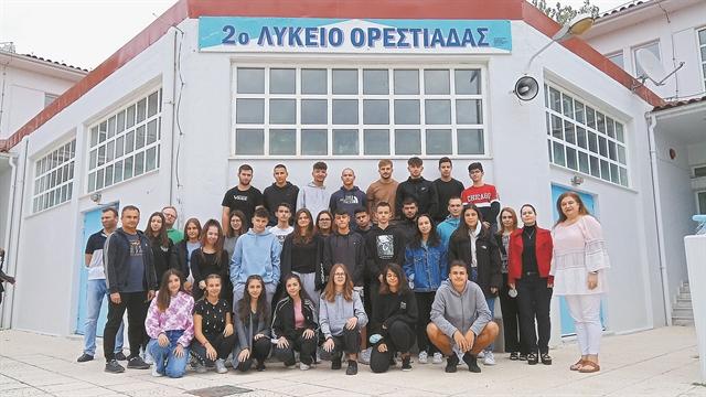 Μια νέα αρχή, με κέφι,όνειρακαι αγωνίες   tovima.gr