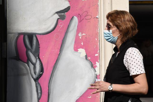 Κορωνοϊός – Πότε θα απαλλαγούμε από τις μάσκες; – Τι λέει έρευνα για την αερογενή μετάδοση του ιού | tovima.gr