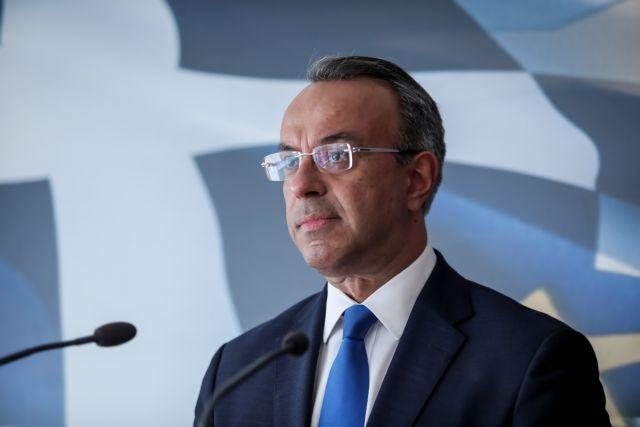 Σταϊκούρας – Μεγαλύτερη δημοσιονομική ευελιξία για τη μεσαία τάξη και τα χαμηλότερα εισοδηματικά στρώματα   tovima.gr