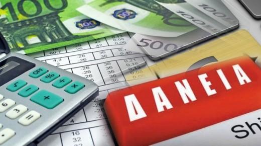 Αισιοδοξία για θεραπεία δανείων μέσω των ρυθμίσεων   tovima.gr