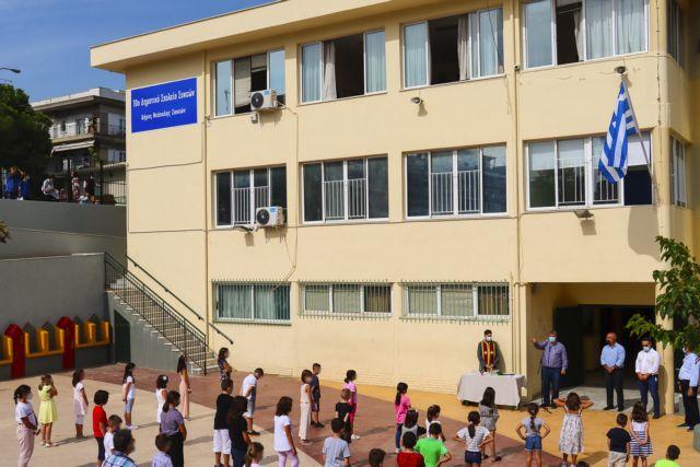 Παπαευαγγέλου – Δεν ισχύει ότι νοσεί ένα στα τρία παιδιά – Τα πραγματικά δεδομένα | tovima.gr