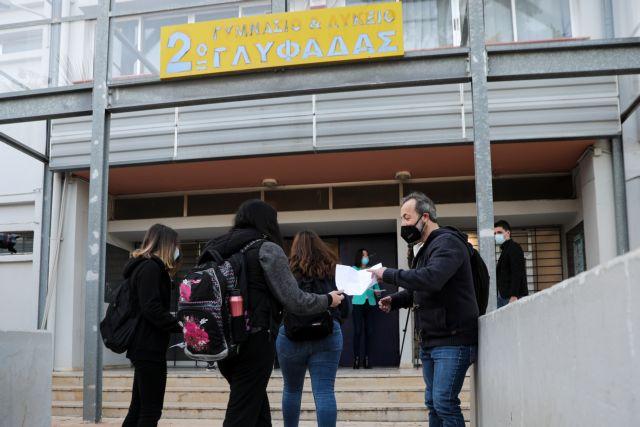 Σχολεία – Έρχεται λίφτινγκ στα υγειονομικά πρωτόκολλα υπό το φόβο έξαρσης κρουσμάτων; – Έκλεισαν τα πρώτα τμήματα   tovima.gr