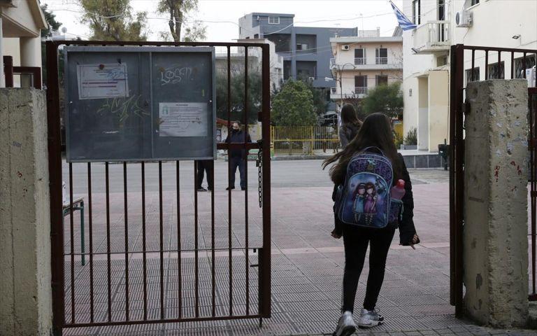 Κορωνοϊός – Συναγερμός για την διασπορά στα παιδιά – Φόβοι ότι θα αυξηθούν οι νοσηλείες στα παιδιατρικά τμήματα   tovima.gr