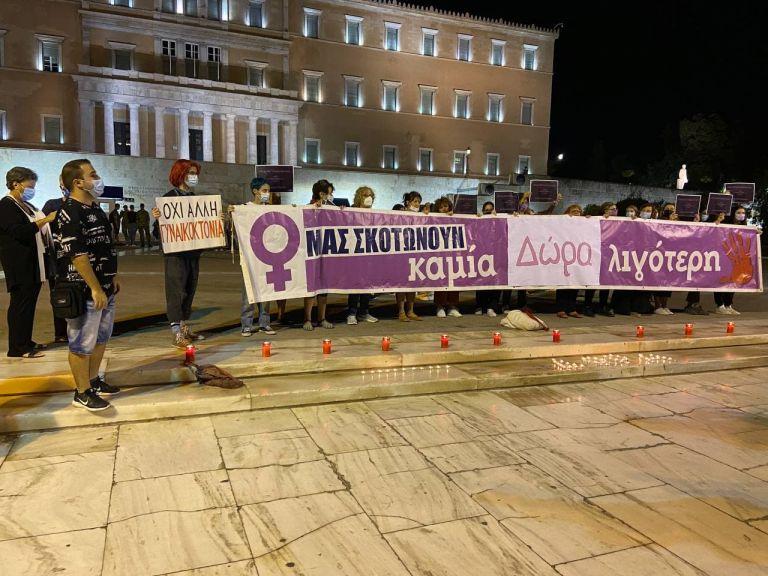 Συγκέντρωση στο Σύνταγμα για τη νέα γυναικοκτονία – «Καμία Δώρα λιγότερη» | tovima.gr