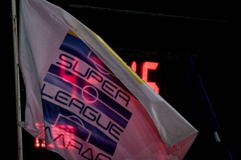 Με το βλέμμα στο Περιστέρι κλείνει η 4η αγωνιστική της Super League | tovima.gr