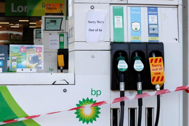 Βρετανία – 1 στα 3 βενζινάδικα ξέμεινε από καύσιμα   tovima.gr