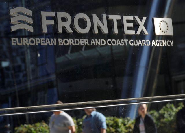 EK- Μερικό πάγωμα του προϋπολογισμού για την Frontex | tovima.gr