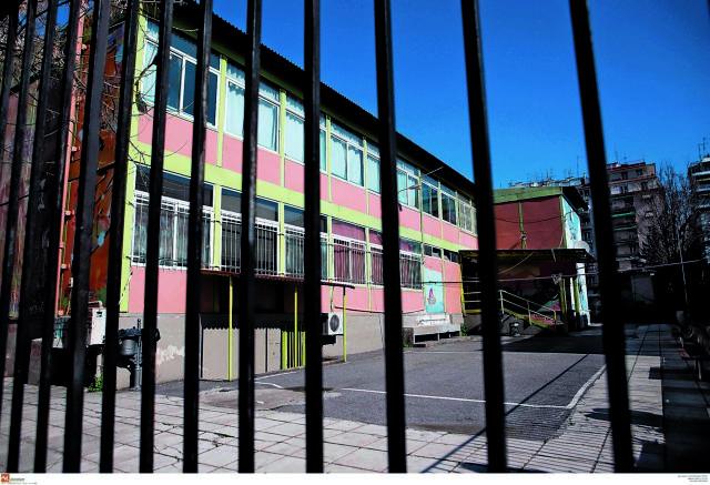 Σχολεία – Έκλεισαν τρία τμήματα σε Δημοτικό στη Ξάνθη λόγω κρουσμάτων   tovima.gr