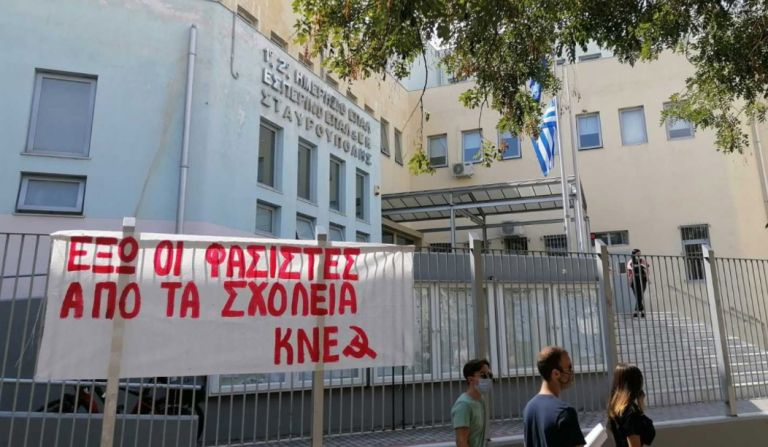 ΚΚΕ για Σταυρούπολη – Ο λαός θα απομονώσει τους φασίστες   tovima.gr