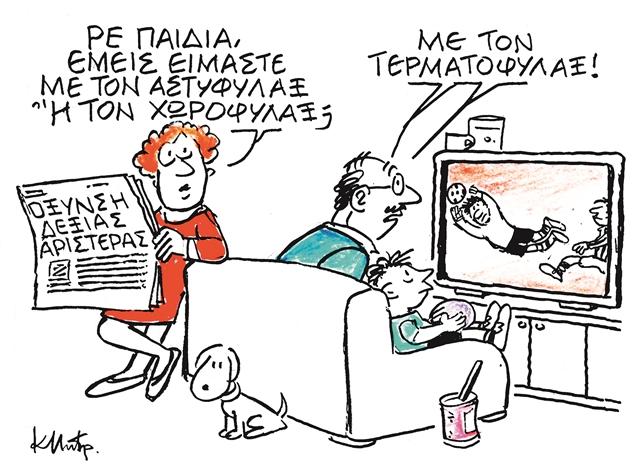 Mε SMS οι δωρεάν προληπτικές εξετάσεις | tovima.gr